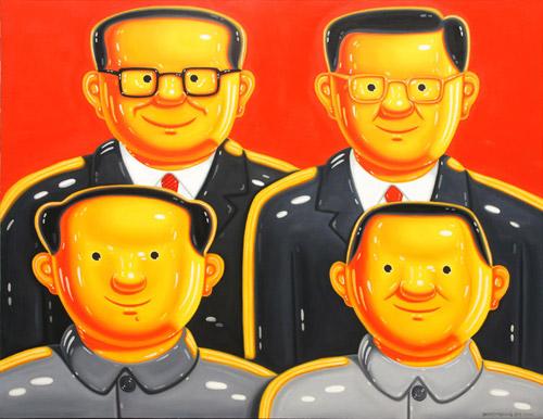 Shen Jingdong yishuzs (7)