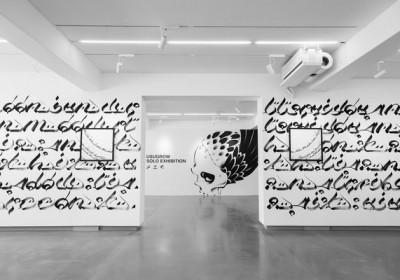 Usugrow solo exhibition Woolloomooloo Xhibit-1