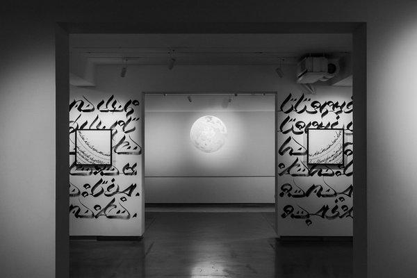 Usugrow solo exhibition Woolloomooloo Xhibit-11