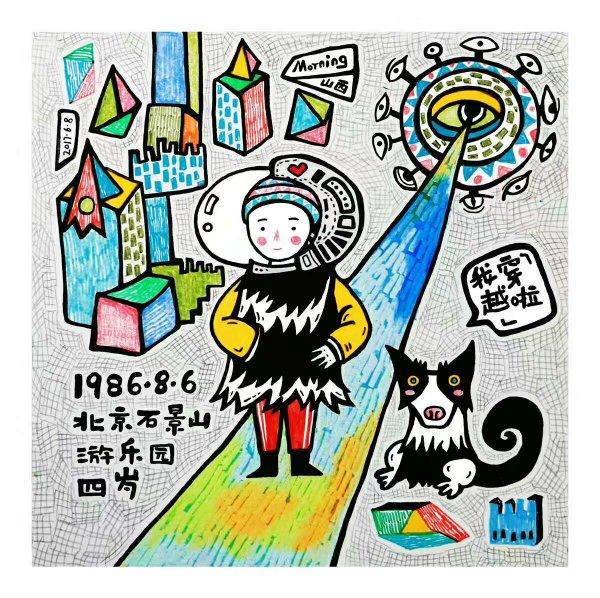li mulin shan xi daily painting-3