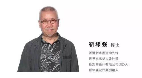 jin dai qiang exhibition-2